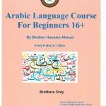 Arabic Course 2