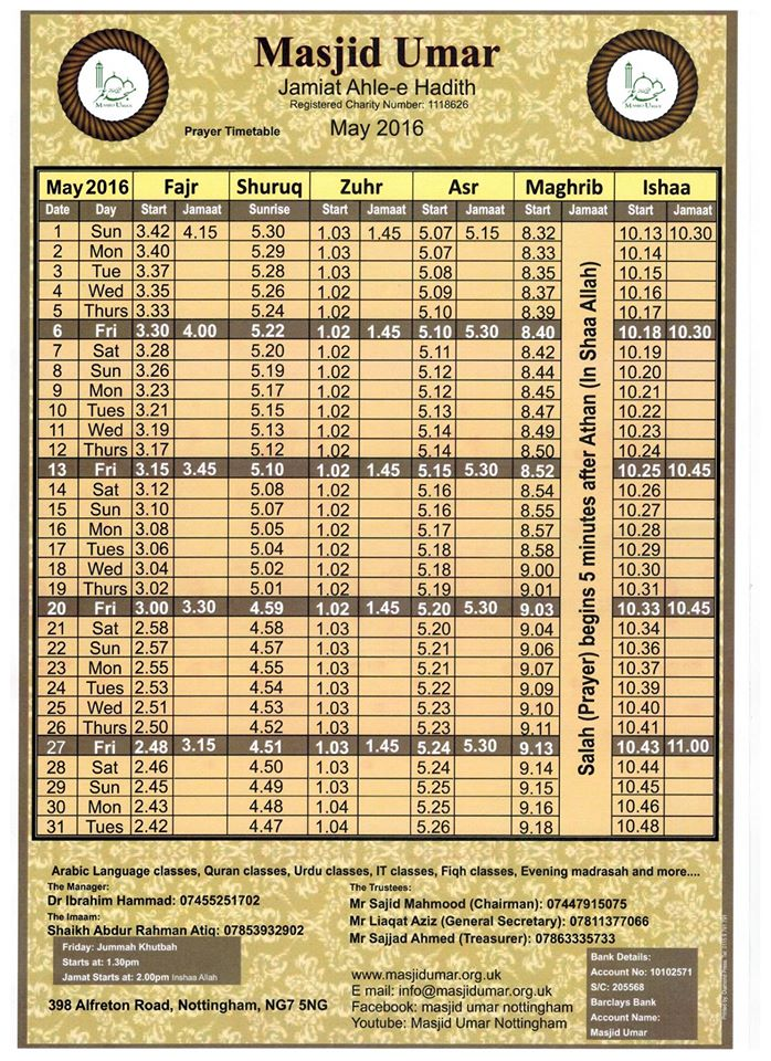 may2016 timetable