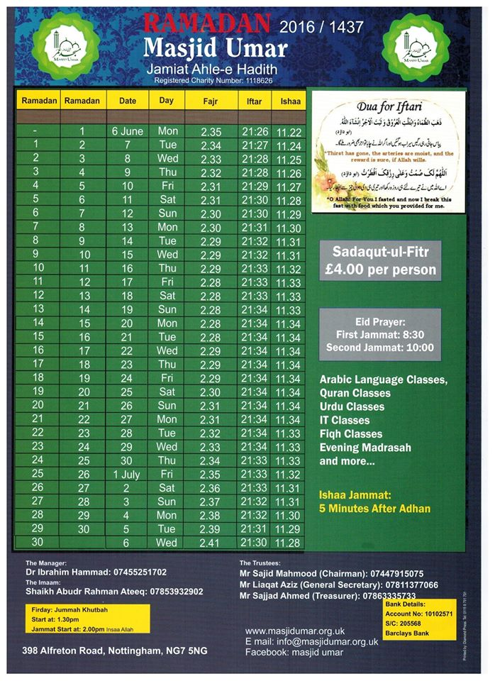 Awkate salate ramadan 2015 beliebte eezepte f r for Tekerala org time table 2015