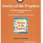 stories of prophets2