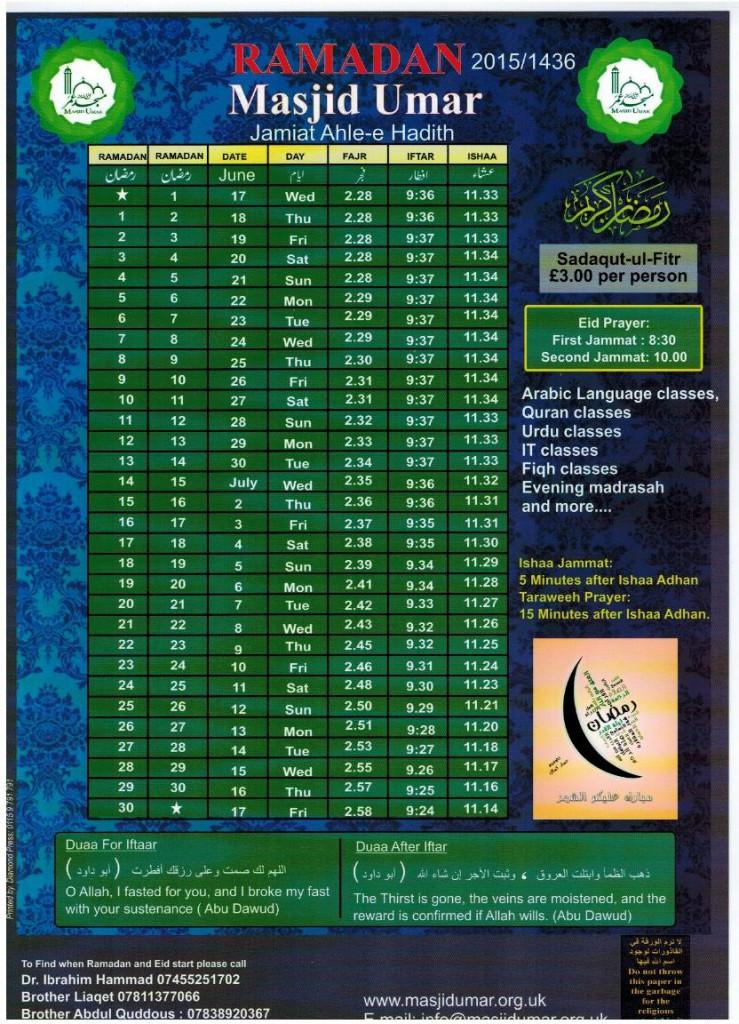 ramadan 2015 timetable