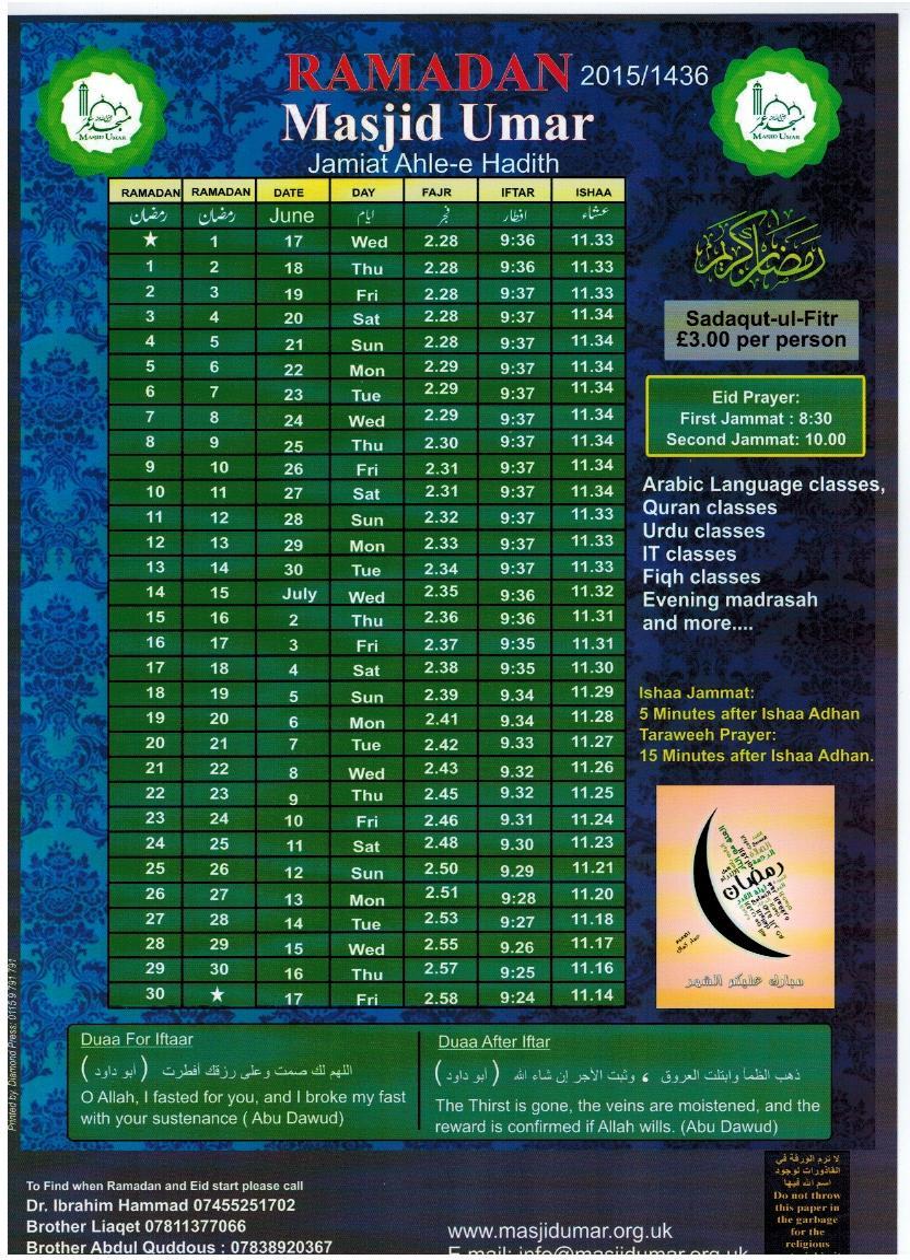 Ramadan 2015 timetable masjid umar for Tekerala org time table 2015